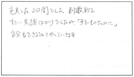スクリーンショット 2013-11-22 21.10.37
