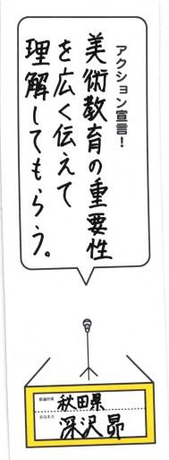 2013年11月18日17時01分19秒_ページ_26