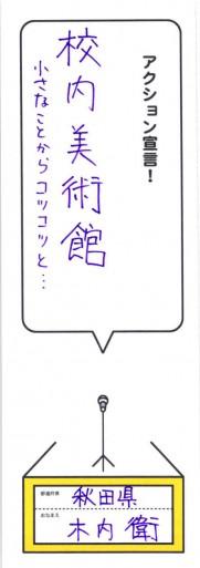2013年11月18日17時01分19秒_ページ_07