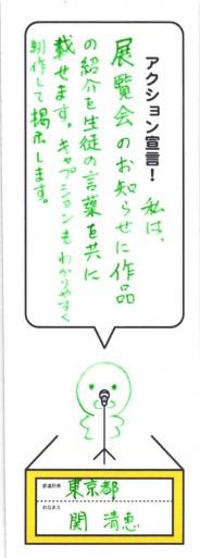 2013年11月18日17時01分19秒_ページ_27