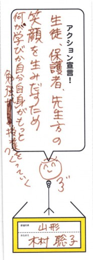 2013年11月18日17時01分19秒_ページ_25