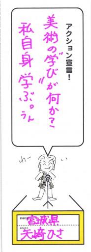2013年11月18日17時01分19秒_ページ_08