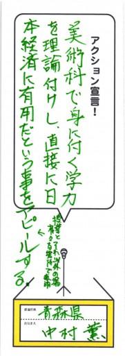 2013年11月18日17時01分19秒_ページ_15