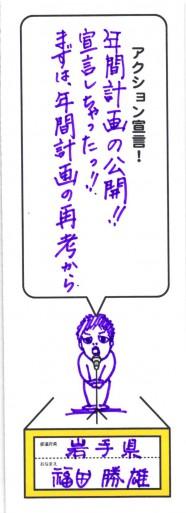 2013年11月18日17時01分19秒_ページ_13