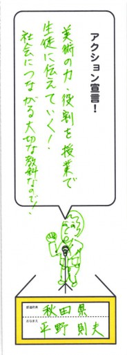 2013年11月18日17時01分19秒_ページ_04