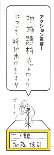 2013年11月18日17時01分19秒_ページ_29