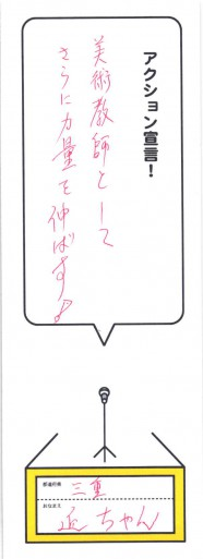 10三重_ページ_24