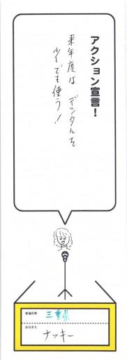 10三重_ページ_26
