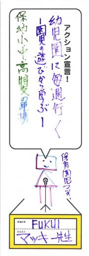 10三重_ページ_05