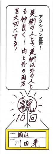 10三重_ページ_08