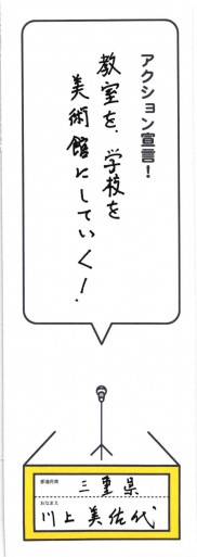 10三重_ページ_36