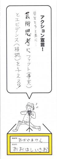 10三重_ページ_49