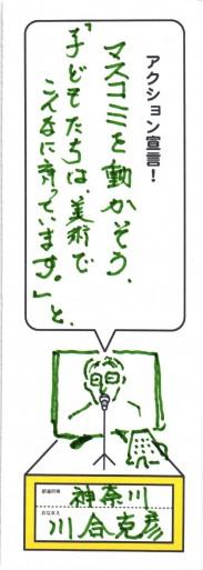 10三重_ページ_02