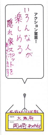 10三重_ページ_27