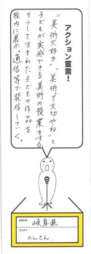 10三重_ページ_10