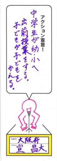 10三重_ページ_39