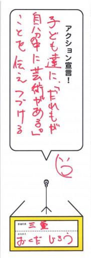 10三重_ページ_32