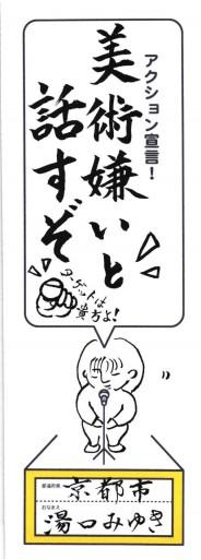 10三重_ページ_17