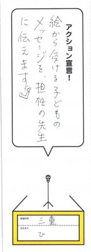 10三重_ページ_48