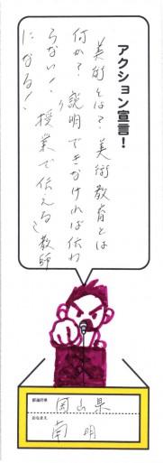 10三重_ページ_14