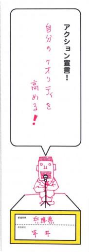 10三重_ページ_43