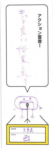 10三重_ページ_37
