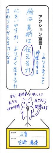 10三重_ページ_47