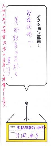 10三重_ページ_34