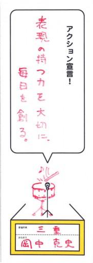 10三重_ページ_41