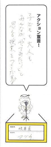 10三重_ページ_29