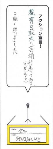 10三重_ページ_50