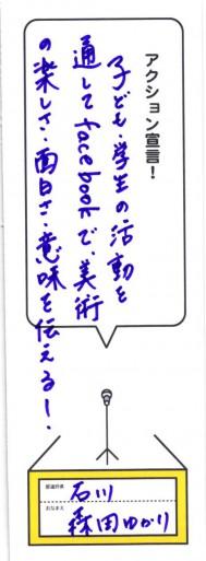 10三重_ページ_28