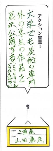 10三重_ページ_42