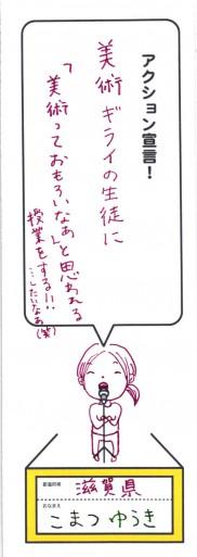10三重_ページ_46