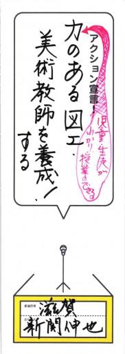 10三重_ページ_03