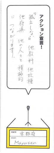 10三重_ページ_20