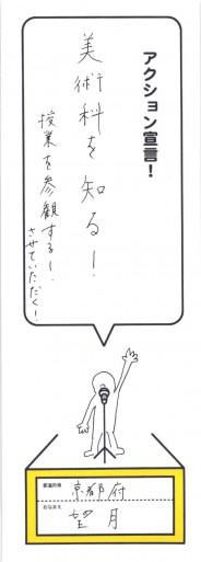10三重_ページ_22