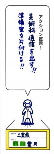 10三重_ページ_45