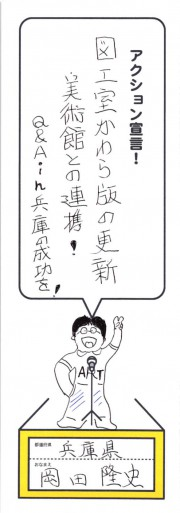 10三重_ページ_44