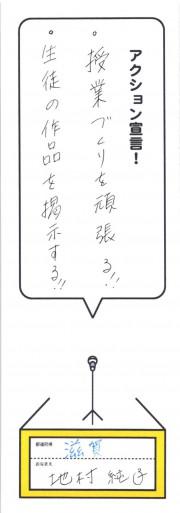 10三重_ページ_38