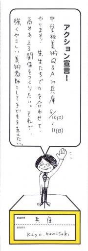 10三重_ページ_07