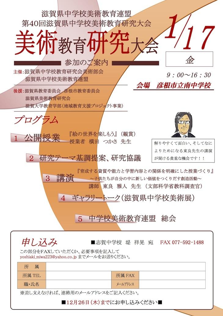 20140117info(1)
