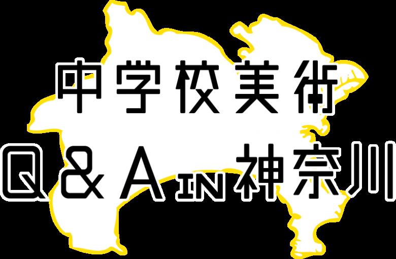kanagawa_logo