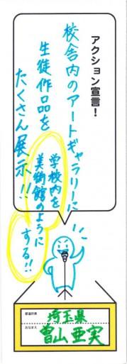 2014年02月24日14時34分03秒_ページ_09