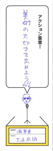 2014年02月24日14時34分03秒_ページ_01