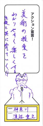 2014年02月24日14時34分03秒_ページ_02