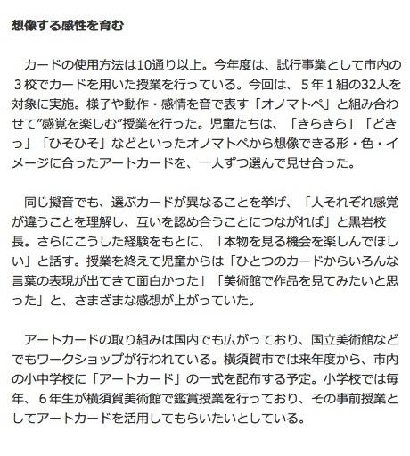 スクリーンショット 2014-03-31 7.02.15 2