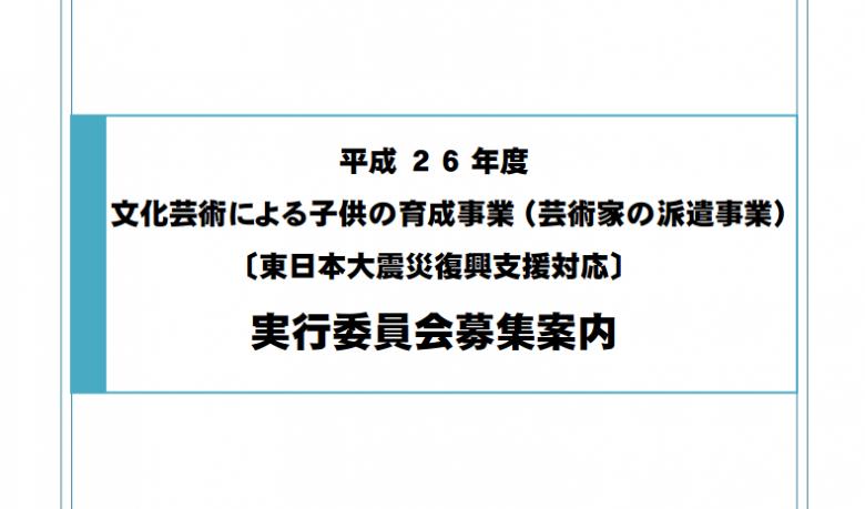 スクリーンショット 2014-03-12 23.09.29
