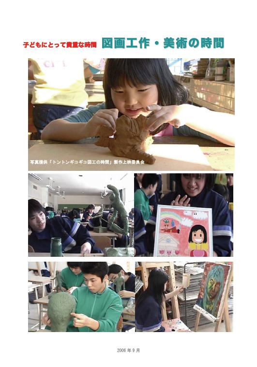スクリーンショット 2014-04-13 20.02.07