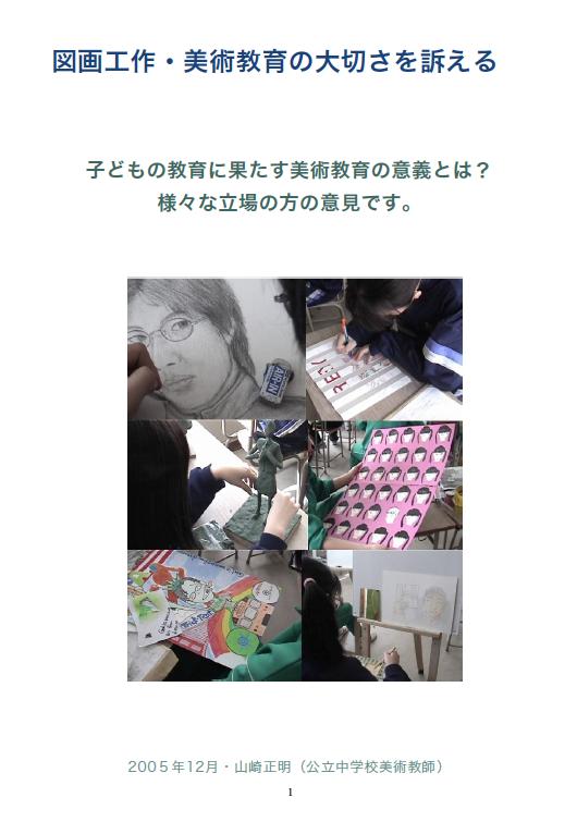 スクリーンショット 2014-04-13 20.01.49